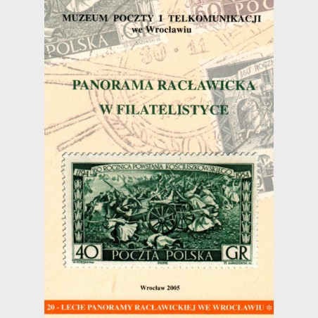 Panorama Racławicka w filatelistyce